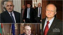 Проф. Никола Филчев пред ПИК: 6-те месеца на генерал Гешев, боят по олигарсите на Костов и Кобурга