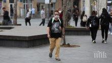 ТРЕВОЖНО: Премиерът на Армения със стряскащи данни - коронавирусът заразил над 100 000 души