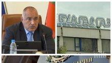 ПЪРВО В ПИК TV: Премиерът Борисов: Очаквам утре да има някоя хубава карикатура, защото стотиците милиони се връщат при българските граждани (ВИДЕО/ОБНОВЕНА)