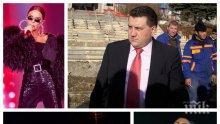 """ПОРОЦИ: Починалият шеф на """"Агромах"""" профукал милиони по казина и кръчми - парите му потънали в деколтета на тези фолк певици... (СНИМКИ)"""
