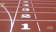 Променят правилата в леката атлетика за класиране на Олимпиадата