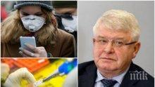 ПЪРВО В ПИК: Министерство на здравеопазването разкри кои са необявените жертви на коронавируса - трима от 12-те починали са без други заболявания