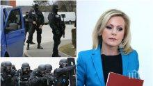 ИЗВЪНРЕДНО В ПИК TV: Говорителката на главния прокурор Сийка Милева с горещи подробности за спецакцията в Старозагорско и откритите оръжия: 14 души са арестувани, групата е действала от 2018 година (ВИДЕО/ОБНОВЕНА)
