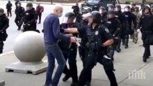 57 полицаи от участък в Бъфало подадоха оставки след насилие над възрастен човек (ВИДЕО)