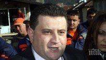 """ШОК В ЮГОЗАПАДА: Почина босът на """"Агромах"""" Методи Бачев, известен от скандала """"Симитли"""" (ВИДЕО 18+)"""