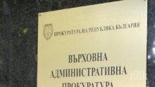 Върховната административна прокуратура: МОСВ и ДНСК незабавно да проверят строеж в землището на Свети Влас