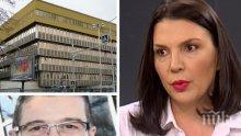 САМО В ПИК! Шефът на СЕМ Бетина Жотева с екслузивен коментар за скандала в БНР и далаверите на шефа Андон Балтаков