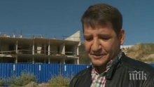 Общински съветник проговори за строежа на Алепу