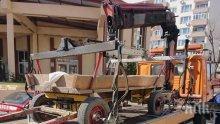 Паяк в Бургас вдигна каруца