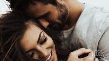 5 признака, че имате зряла връзка