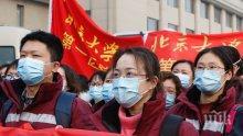 Китай защити действията си по време на пандемията с коронавируса
