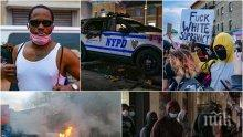 Главният прокурор на САЩ подозира чужди интереси и екстремисти зад протестите