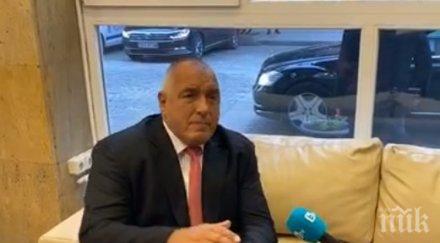 ПЪРВО В ПИК TV: Премиерът Борисов с горещ коментар за Васил Божков: Не му прави чест! Не съм взел нито стотинка от него. Парите от олигарсите и хазарта сега отиват за хората (ОБНОВЕНА)