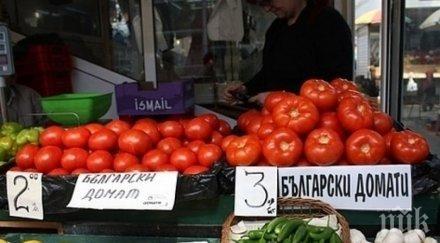 доматите краставиците поскъпват ягодите поевтиняват
