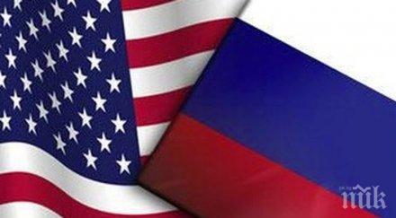 САЩ и Русия се разбраха кога да преговарят за ядрените оръжия