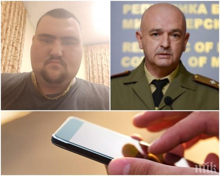 ЗАРАДИ ПАРИ: Ето кой заплаши със смърт генерал Мутафчийски