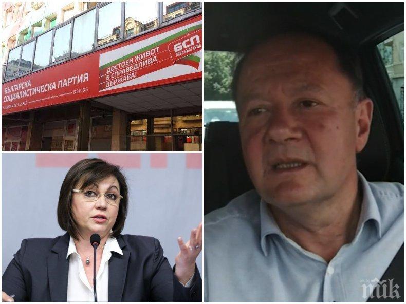 """ЧЕРВЕН ОГЪН! Миков скочи на Нинова: Управлява партията като фирма, прави интриги и изпраща """"придворните си момчета"""" да атакуват инакомислещите"""