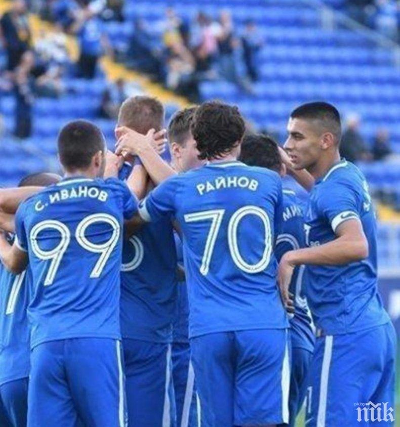 Куп проблеми пред треньора на Левски преди мача срещу Локомотив (Пловдив) за Купата