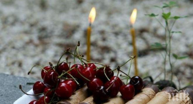 МИСТИЧЕН ДЕН: Черешова Задушница е - молим се за душите на починалите, правят се и специални ритуали