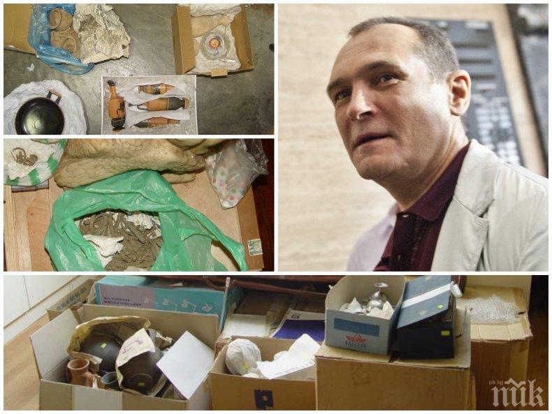 ОТ ПОСЛЕДНИТЕ МИНУТИ: Спецпрокуратурата с горещи новини за обиските в офиса на Божков. Декларирал е едва 212 артефакта, а са открити 3385 (СНИМКИ)