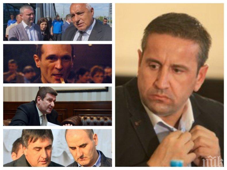 САМО В ПИК TV! Георги Харизанов за войната на Божков срещу държавата и новата партия на Цветан Цветанов (ВИДЕО/ОБНОВЕНА)
