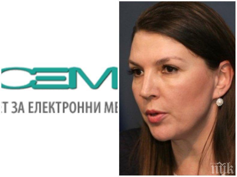 Шефката на СЕМ Бетина Жотева с разкрития пред ПИК TV за скандалната обществена поръчка в БНР: Прокуратурата разследва, ще има санкции (ВИДЕО/ОБНОВЕНА)