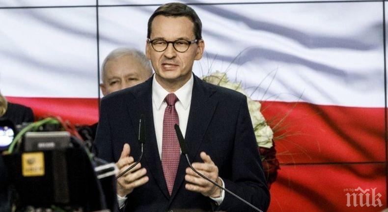 Във Варшава се надяват САЩ да предислоцират част от контингента си, базиран в Германия в Полша