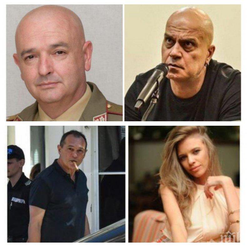 Общото между Слави Трифонов, Лилана и Станислав Балабанов