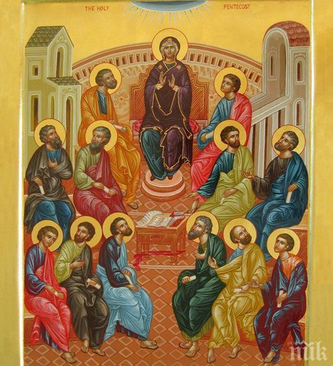 ВЕЛИК ДЕН: Петдесетница е - рожденият ден на Христовата църква, а всеки един трябва да спази това поверие