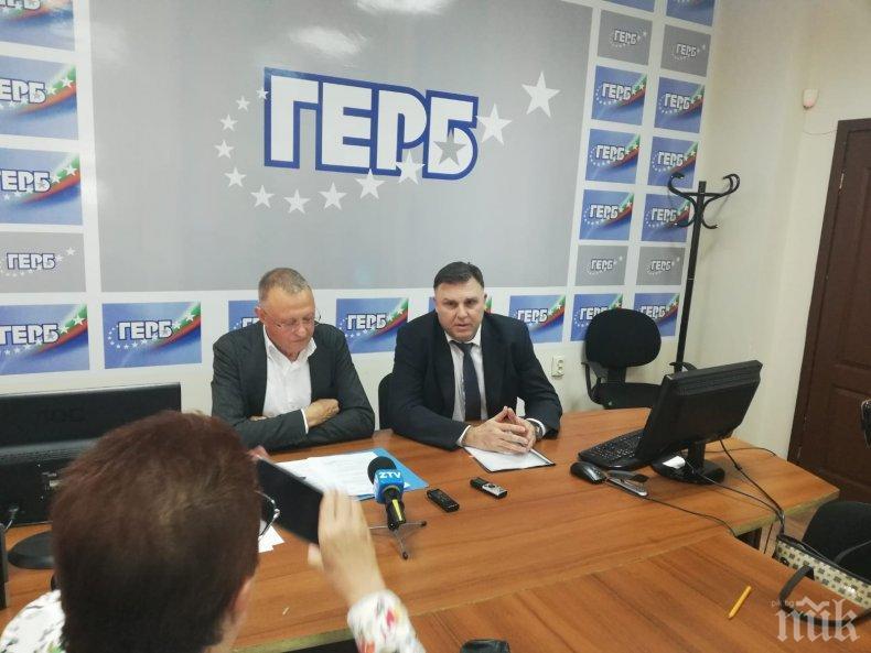 ГЕРБ отстрани общинското ръководство на партията в Плевен