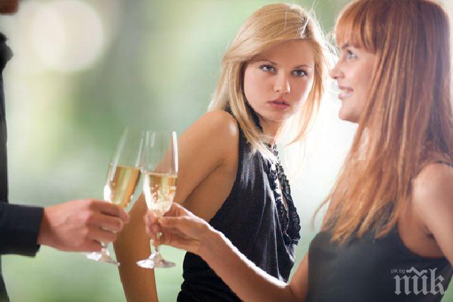 ЗА ЖЕНИ: Ето няколко полезни съвета как да преодолеете ревността си