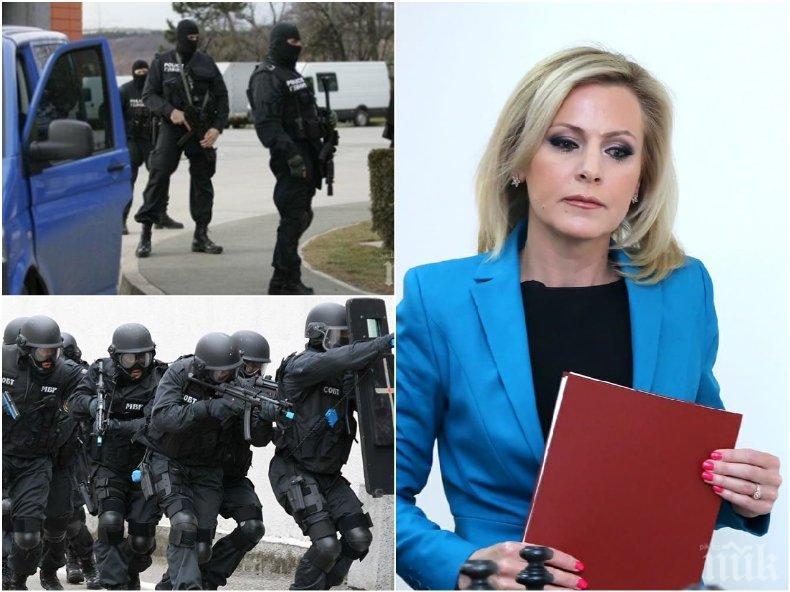 ПЪРВО В ПИК TV: Прокуратурата и МВР с горещи данни за битката с престъпността (ВИДЕО/ОБНОВЕНА)