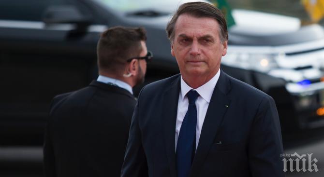 Президентът на Бразилия заплаши да изтегли страната от СЗО