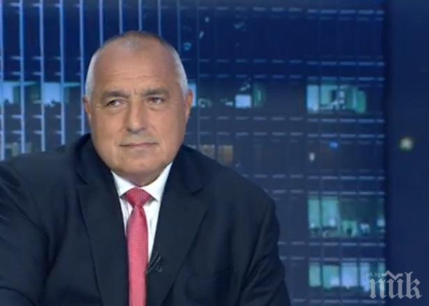 ПЪРВО В ПИК: Премиерът Борисов: Не съм взел стотинка от Божков. Един олигарх, на който спрях далаверата в газа, сега ме карикатури в медията си. Цветанов направи всичко за ГЕРБ, а сега го разделя (ОБНОВЕНА)
