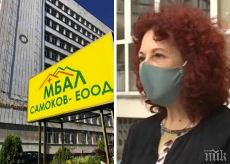 Директорът на болницата в Самоков с последна информация за новото огнище на коронавирус