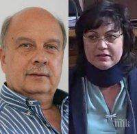 ПЪРВО В ПИК! Георги Марков бие аларма: БСП иска да ни върне на 2013 г. и да ни управляват победените