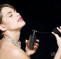 Какъв парфюм да си вземете според зодията
