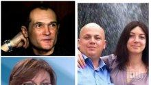 СКАНДАЛ В ПИК: Жената на Сашо Симов с грандиозен гаф - готова да гласува за Васил Божков вместо за Корнелия Нинова, БСП била съсипана партия (СНИМКИ)