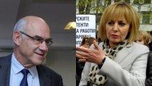 СЕИР В КЕВР: Иван Иванов поканил Мая Манолова да оглави комисията