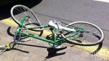 Хлапе на 10 години с колело пострада при катастрофа в Русе
