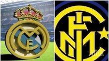 Гръмка сделка между Реал и Интер?