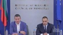 ПИК TV: Министрите Владислав Горанов и Емил Караниколов с разяснения за стъпките към чакалнята на еврозоната