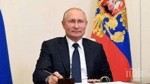 Путин се появи за първи път публично след от повече от месец