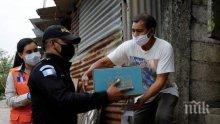 МВФ заделя 594 млн. долара за борба с коронавируса в Гватемала
