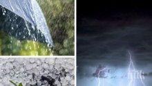 ВНИМАНИЕ ОПАСНО ВРЕМЕ: Гръмотевични бури, валежи и градушки. Жълт код за цялата страна (КАРТИ)