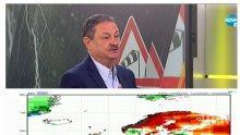 ТОЧНАТА ПРОГНОЗА: Проф. Георги Рачев посочи кога спират валежите и ще ни бият ли още градушки
