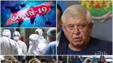 ПЪРВО В ПИК TV! Министър Ананиев разкри кои мерки остават до 1 юли (ВИДЕО/ОБНОВЕНА)