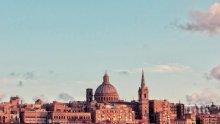 Малта отпуска ваучери в подкрепа на туризма