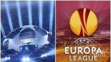 Революционни решения за Шампионска лига и Лига Европа?