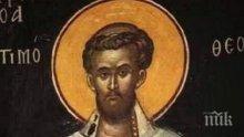 ПОДВИГ ЗА ВЯРАТА: Честваме велик светец, прославил се с живота и чудесата, които правил
